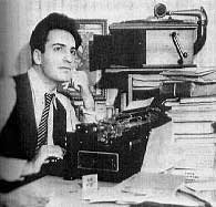 William Saroyan Typewriter